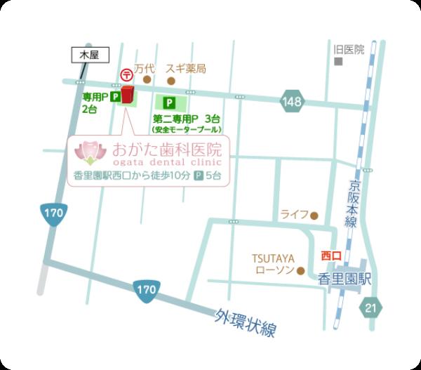 アクセス地図|香里園駅西口から徒歩10分